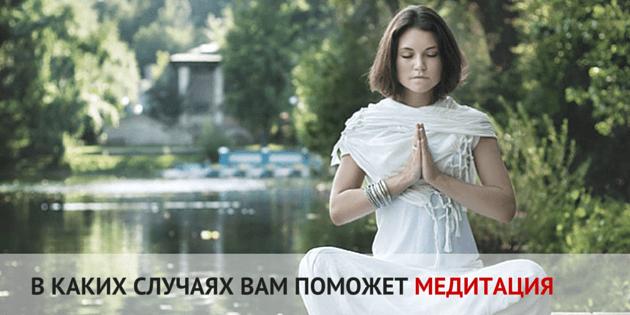 0-Meditation