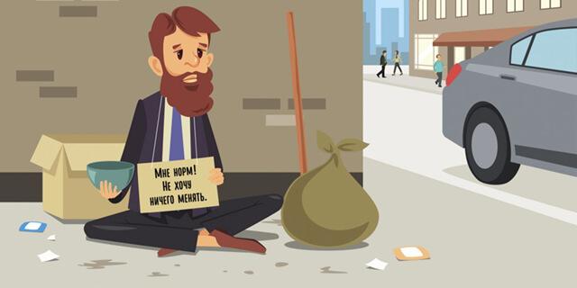 6 мифов о духовности. Миф №3. Духовный человек не может бытьбогатым