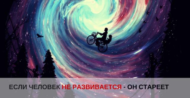 [ОС] 7 Законов Вселенной