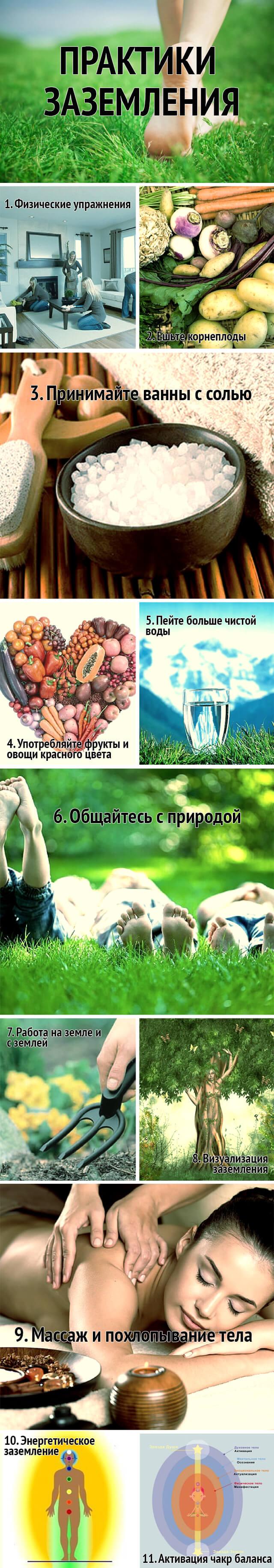 Голодание: Как не улетать во время голодания, диеты или поста