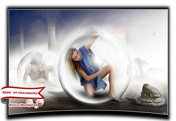 Как защитить себя во время сна: Окружите себя перед сном плотным коконом из белого света