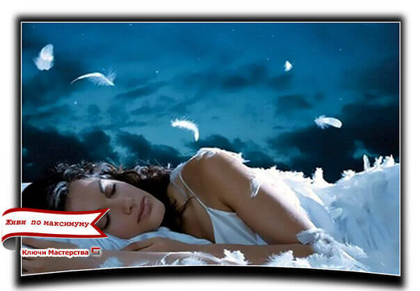 Как защитить себя во время сна: Призовите Ангела-Хранителя для защиты вашего сна