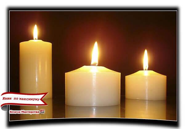 Как защитить себя во время сна: Очищение квартиры с помощью свечей