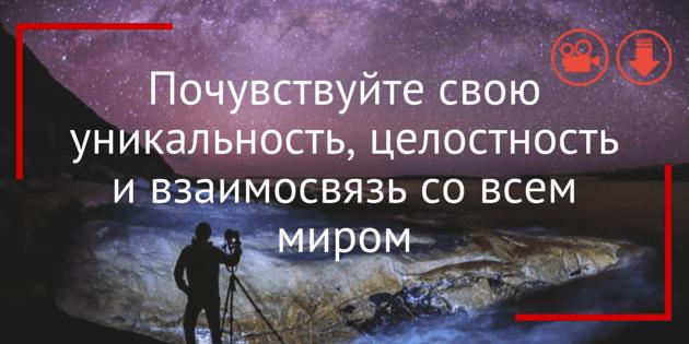 meditatsiya-12-12-12