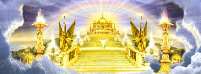 Места Вознесения: Место вознесения Шамбалла в центре земли