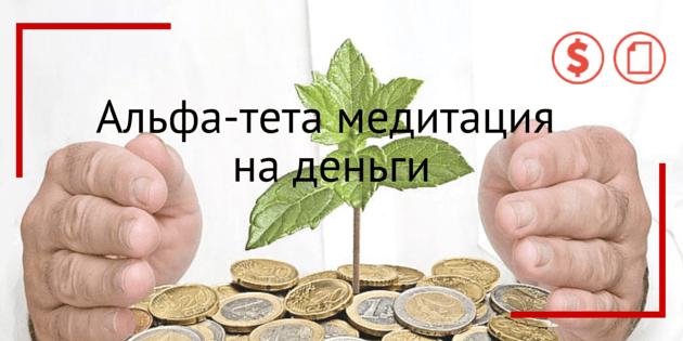 money_affirmation-01