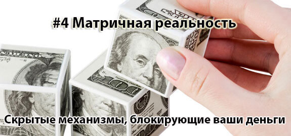 moneyblocks06