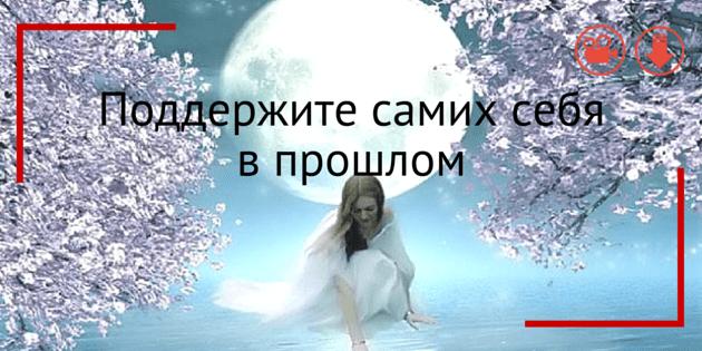 na-pike-vozmozhnostey-02