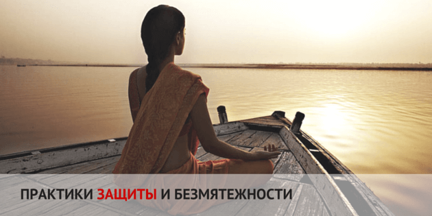 praktiki-zashhityi-01