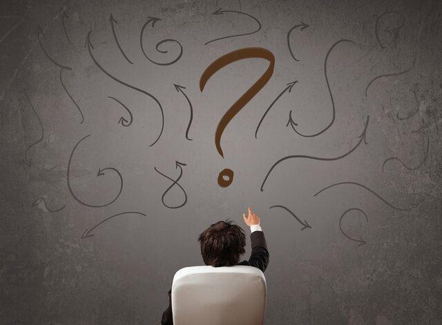 Чем отличается ум от разума, сознания. Принципы работы ума