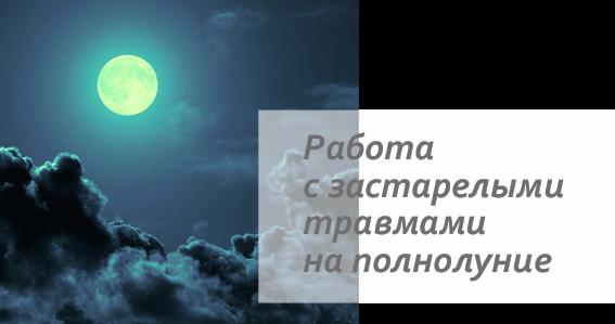 svetlana-41